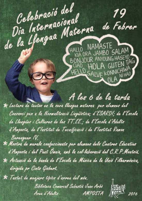 Societat Musical La Unió Filharmònica d´Amposta > Arxiu de notícies > La Banda de música de l´Escola participarà en la celebració del Dia Internacional de la Llengua Materna