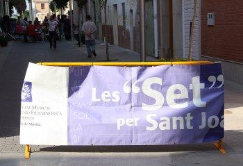 Societat Musical La Unió Filharmònica d´Amposta > Arxiu de notícies > UNA FESTA ORGANITZADA PER L´APIMA, DÓNA PER FINALITZAT EL CURS 2009/2010