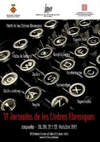 Societat Musical La Unió Filharmònica d´Amposta > Arxiu de notícies > LLETRES I MÚSICA