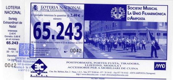 Societat Musical La Unió Filharmònica d´Amposta > Arxiu de notícies > Loteria per al sorteig de Nadal 2012